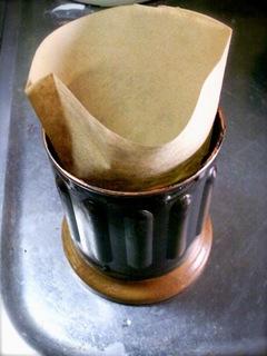 coffeemill_2.jpg
