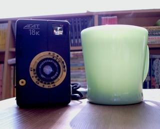 BelOMO AGAT 18kの使い方と写真1