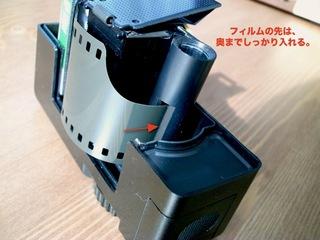 BelOMO AGAT 18kの使い方と写真10
