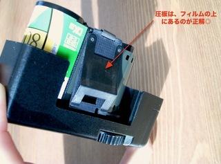 BelOMO AGAT 18kの使い方と写真13