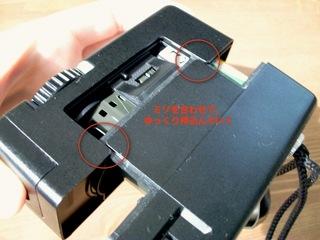 BelOMO AGAT 18kの使い方と写真14