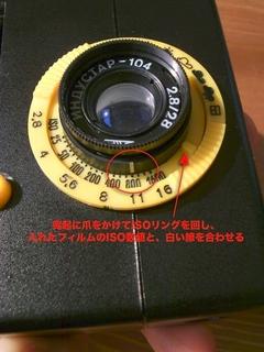 BelOMO AGAT 18kの使い方と写真16