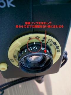 BelOMO AGAT 18kの使い方と写真18
