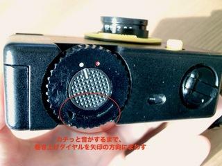 BelOMO AGAT 18kの使い方と写真19
