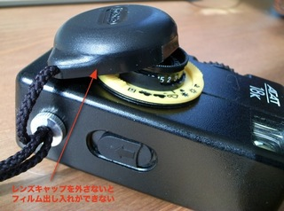 BelOMO AGAT 18kの使い方と写真2
