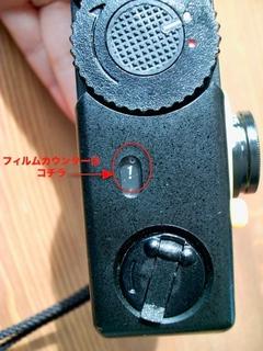 BelOMO AGAT 18kの使い方と写真21