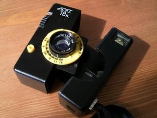 BelOMO AGAT 18kの使い方と写真4