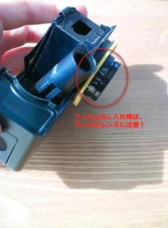 BelOMO AGAT 18kの使い方と写真6