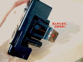 BelOMO AGAT 18kの使い方と写真7