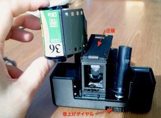BelOMO AGAT 18kの使い方と写真8