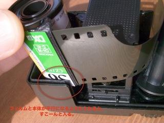 BelOMO AGAT 18kの使い方と写真9