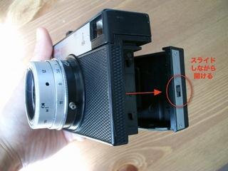 LOMO SMENA 8Mの使い方と写真2
