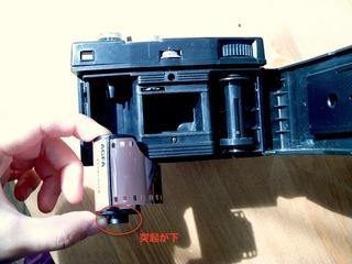 LOMO SMENA 8Mの使い方と写真3