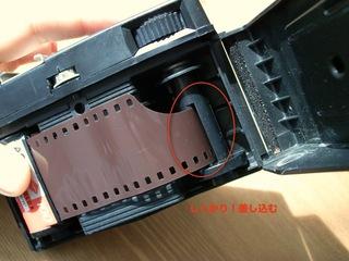 LOMO SMENA 8Mの使い方と写真5