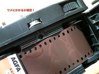 LOMO SMENA 8Mの使い方と写真6