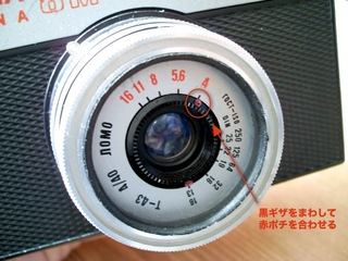 LOMO SMENA 8Mの使い方と写真8