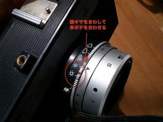 LOMO SMENA 8Mの使い方と写真9