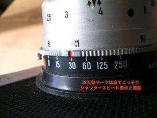 LOMO SMENA 8Mの使い方と写真10
