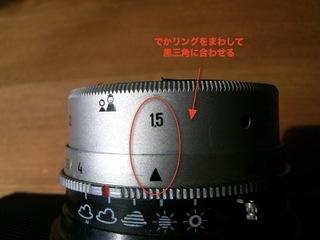 LOMO SMENA 8Mの使い方と写真11