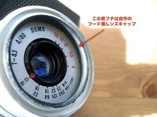 LOMO SMENA 8Mの使い方と写真12