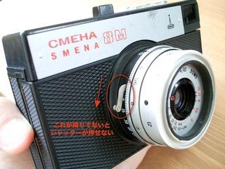 LOMO SMENA 8Mの使い方と写真14
