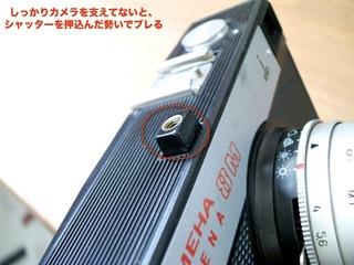 LOMO SMENA 8Mの使い方と写真15