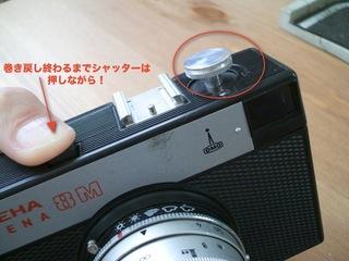 LOMO SMENA 8Mの使い方と写真16