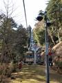 2010正月高尾山1