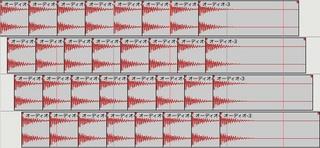 効果音作り方-マシンガン2