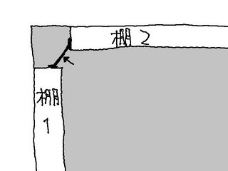棚のつっかえ棒1