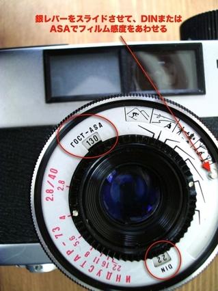 LOMO 135 Mの使い方と写真2