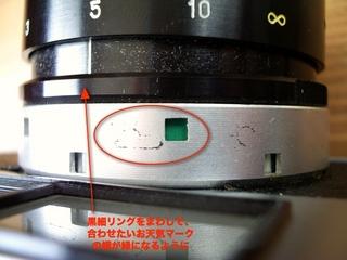 LOMO 135 Mの使い方と写真4