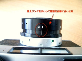 LOMO 135 Mの使い方と写真5