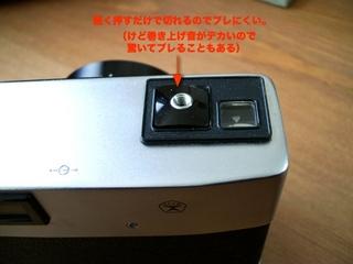 LOMO 135 Mの使い方と写真7