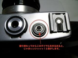 LOMO 135 Mの使い方と写真8