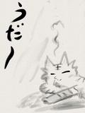日めくり猫ら番外編まとめ 2011年2月分3