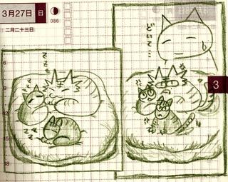 猫ら絵日記『電気を使わないネコ用暖房器具...の悩みどころ』