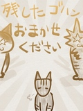 日めくり猫ら番外編・その他らくがきまとめ 2011年3月分2