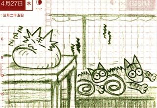 猫ら絵日記『グラっときたら逃げる部屋、を決める』