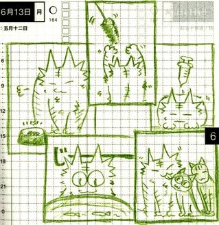 猫ら絵日記『猫ら絵日記『グルメ猫でも歯肉炎でもなく、腎臓だった話 その2』』