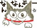 日めくり猫ら番外編・その他らくがき写真まとめ 2011年6月分13