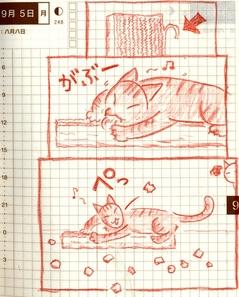 猫ら絵日記『ツメトギをぺっ散らかすお遊び』