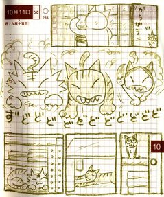 猫ら絵日記『和室で別荘するのが流行っている』