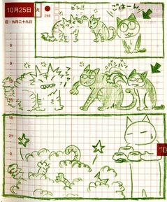 猫ら絵日記『ごはん待ちケンカに参戦!』