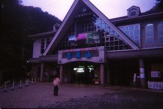 景信山-高尾山口ss02