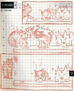 猫ら絵日記『またたびパーティーでぼっち』