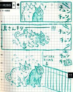 猫ら絵日記『鳥さんより優先されたしつけ』