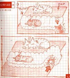 猫ら絵日記『ひらめいちゃったんよ...!』