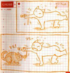 猫ら絵日記『ぷるぷるストラップ』