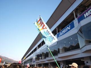 スーパーママチャリGP2012-3-10